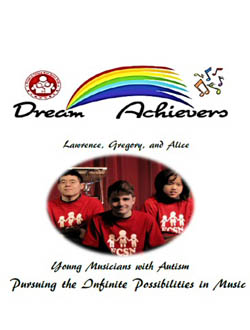 Dream Achievers Band